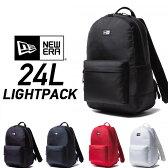 【GW限定 POINT最大12倍】ニューエラ バックパック NEWERA LIGHT PACK [24L] 11404230/229/228/226/225 リュック デイパック バッグ 鞄 カバン bag 2017SS