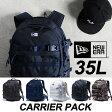 ニューエラ バックパック NEWERA CARRIER PACK[35L] リュック キャリアパック バッグ デイパック 鞄 カバン bag キャップ スナップバック [売れ筋] 2017SS