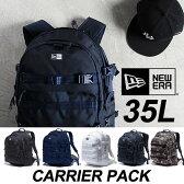 【GW限定 POINT最大12倍】ニューエラ バックパック NEWERA CARRIER PACK[35L] リュック キャリアパック バッグ デイパック 鞄 カバン bag キャップ スナップバック [売れ筋] 2017SS