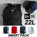 NEWERAリュックニューエラSMARTPACK[22L]スマートパックバックパックバッグデイパック鞄カバンbagnewera銀5