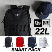 【GW限定 POINT最大12倍】ニューエラ バックパック NEWERA SMART PACK [22L] リュック スマートパック バッグ デイパック 鞄 カバン bag キャップ スナップバック [売れ筋] 2017SS