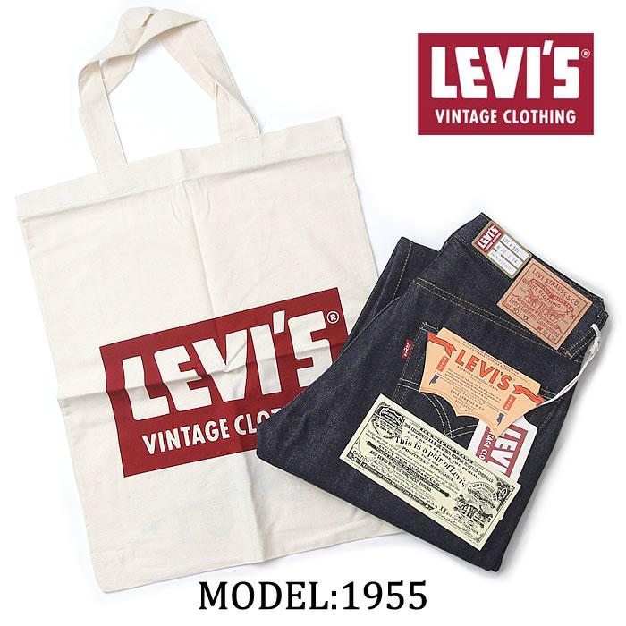 メンズファッション, ズボン・パンツ  LVC LEVIS 50155-0055 1955 501(R) JEANS RIGID 55 LEVIS VINTAGE CLOTHING E