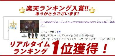 HUDSENグローブハドソンWomen'sCALHOUN【HC-14L】【5本指タイプ】【レディース】スキースノーボードスノボスノボースノーグローブスキーグローブウィーメンズ女性用型落ち【17SP】