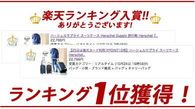 ハーシェルサプライスーツケースHerschelSupply旅行鞄HerschelTRADEMedium[66L]4フィールスーツケース旅行バックカバンbagハーシェルサプライメンズレディースおしゃれ【17SP】