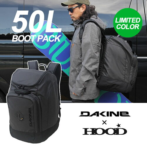 """DAKINE ブーツパック ダカイン """" BOOT PACK [50L]"""" (BKC) スキー スノーボード バックパック リュ..."""