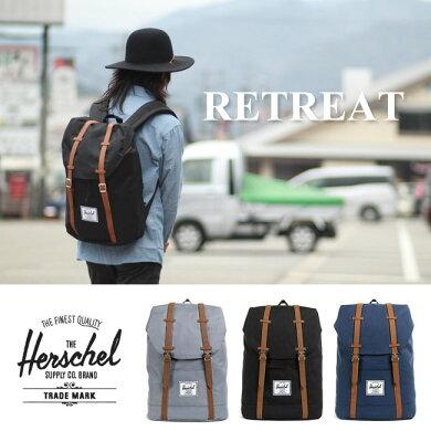 "【Herschel/ハーシェル】2013Holiday""Retreat""リトリート程よい大きさで男女問わず使えますバッグバックパックリュックbagpackハーシェルサプライメンズレディースデイパックリュックサック"