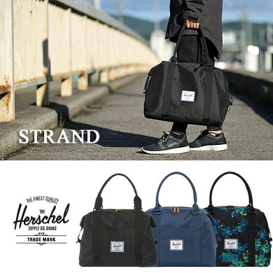 2015Spring新作モデル!【Herschel/ハーシェル】《STRAND》バッグバックパックリュックサプライbagpacksupplyハーシェルサプライメンズレディースデイパックstrandストランド