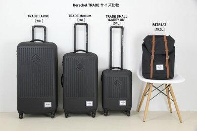 ハーシェルサプライHerschelSupply旅行鞄HerschelTRADEMedium[66L]4フィールスーツケース旅行バックカバンbagハーシェルサプライメンズレディースバックパックリュックおしゃれ2017SS