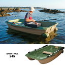 【西濃運輸営業所止め】《3人乗りボート》SPORTYAK245 ( Green ) BOAT 【キャンセル・代引き不可】レジャーボート バス釣り ボート ドーリー 2馬力 免許不要 BICSPORT・・・