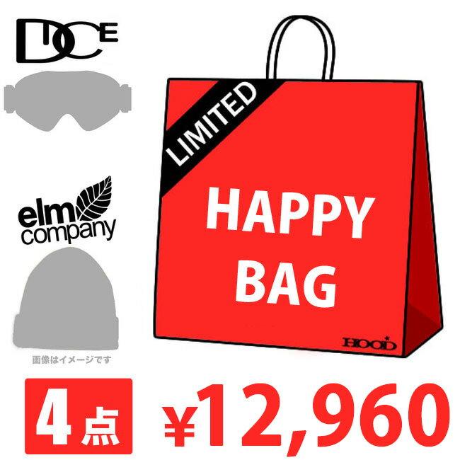 https://item.rakuten.co.jp/auc-hood-inc/elm_beanie_set/