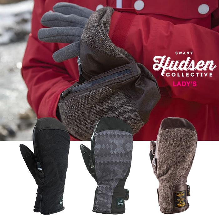 スノーボード グローブ HUDSEN ハドソン HARRIET【HC-20L】【ミトンタイプ】【レディース】 スキー スノーグローブ スキーグローブ 女性用 [1115]【SPS】【WK】