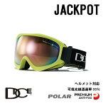 【25日は全品P5倍〜】ダイス スノーボード ゴーグル JACKPOT ジャックポット DICE (JP91361Y) JP-pM/PIPPd-PAF Y スノボ スキー goggle [0130]