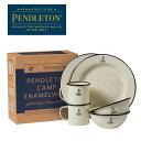 ペンドルトン エナメル食器セット PENDLETON キャンプ エナメルウェア XW713 (プレート ボウル カップ) アウトドア [0520]
