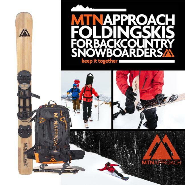 【 MTN APPROACH / マウンテンアプローチ 】SYSTEM SKI 登行用スキー(バックパック付き)スノーシュー スキーシール 検索: スプリットボード BC ツアー【17SP】修正:HOOD