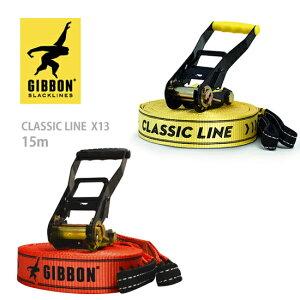スラックライン ギボン CLASSIC綱渡り一度やったら病みつきです【 GIBBON / ギボン 】Classic 1...