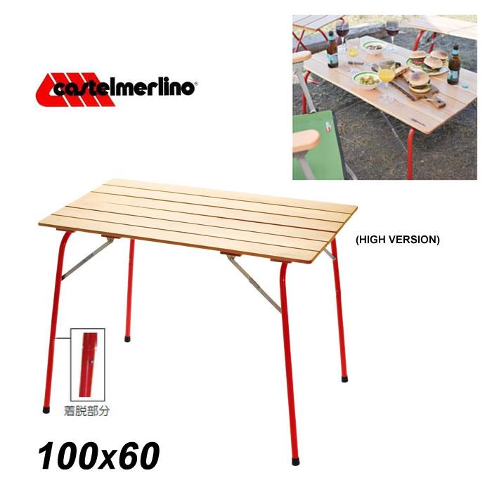 カステルメルリーノ キャンパーテーブル 赤