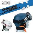 [メール便対応] ゴーグルグリップ (MINI)【 GOGGLE GRIP 】ヘルメット スキー スノーボード ゴーグル スノボ スノーゴーグル