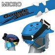 ゴーグル グリップ (MICRO)【[メール便対応] 送料無料 GOGGLE GRIP 】ヘルメット スキー スノーボード スノボ ゴーグル スノーゴーグル