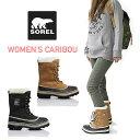 ソレル ブーツ カリブー ウインターブーツ 《 レディース 》 SOREL WOMEN's CARIBOU (NL1005) ブーツ 防寒靴 寒冷地 スノーブーツ 防寒ブーツ 防水 女性 女の子 [1116]
