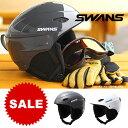 楽天スワンズ スキー ヘルメット スワンズ SWANS H-45R エントリーモデル スノーボード スノボ フリーライド helmet [売れ筋]