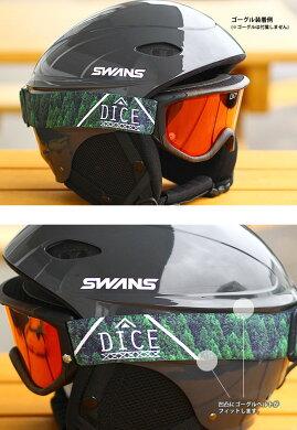 スワンズスキーヘルメットSWANSH-45Rエントリーモデルスノーボードスノボフリーライドhelmet[売れ筋]