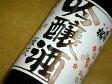 出羽桜酒造 出羽桜 桜花吟醸 (火入) 1800ml