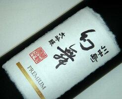 川中島大吟醸premium1800ml(かわなかじま・げんぶ)