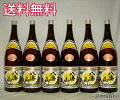 八海山普通酒1.8L6本セット送料無料