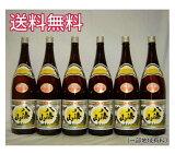 【代引手数料無料】(日本酒 6本)新潟県の地酒『八海山 清酒 1800ml 6本セッット』八海醸造 一升瓶(1.8L)八海山 1800サイズ