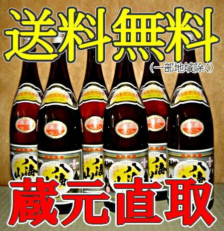 【代引手数料】【6本セット】新潟県の地酒『八海山 清酒 1800ml 6本セット』八海醸造 贈りものやプレゼントに!お歳暮 お年賀 お中元 敬老の日ギフト 内祝 お誕生日 お祝 のし対応