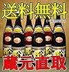 八海山普通酒1.8L6本