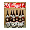 八海山特別本醸造1800ml6本