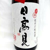 日高見 超辛口純米酒 1800ml