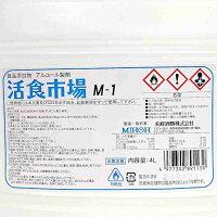 【美峰酒類】アルコール製剤活食市場M-14Lポリ