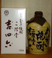 二階堂吉四六(壷)1800ml