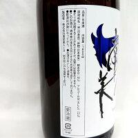 南部美人特別純米無濾過生原酒プリマ1800ml【要冷蔵】【クール便】