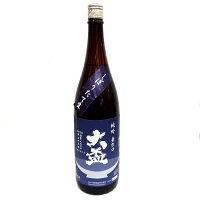 大盃しぼりたて純米吟醸垂れ口(群馬県産地酒)【牧野酒造】【要冷蔵】【クール便】