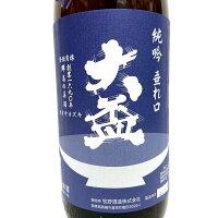 大盃最優秀賞受賞酒純米酒720ml箱入(群馬県産地酒)【牧野酒造】