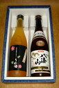 八海山 特別本醸造 うめ酒 720ml 飲み比べセット
