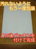 『越乃寒梅(別撰)・八海山(本醸造)・久保田(千寿)』720ml梱包
