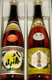 ギフトセット 送料無料 新潟県人気の飲み比べセット 八海山 越乃寒梅 (白)720ml 飲み比べ箱入