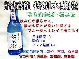 全国飲み比べ180ml×10本セット箱入船尾瀧
