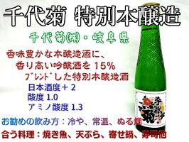 全国飲み比べ180ml×10本セット箱入千代菊