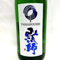 山法師純米吟醸玉苗生酒1800ml六歌仙酒造日本酒【要冷蔵】【クール便】