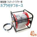ボッシュ 高圧洗浄機用パイプクリーニングホース10m 10000x29x29mm F016800362 1巻