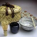 茶道具 茶籠セット 小判型茶籠セット 白竹