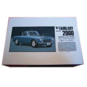 '67 フェアレディ2000 (ハードトップ) 1/32スケール (1) ARII