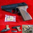 MAUSER HSc [モーゼル HSc] ダミーカートリッジ式 HW モデルガン HWS ハートフォード 「伊達邦彦の愛銃」