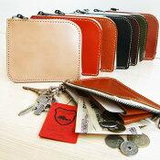 栃木レザー小さい財布ショートウォレットコインケース日本製本革送料無料メンズレディースプレゼントFreely