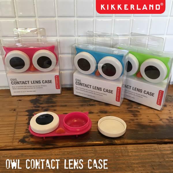 Owl Contact Lens Case オウルコンタクトレンズケース 全3色 フクロウ DETAIL キッカーランド KIKKERLAND